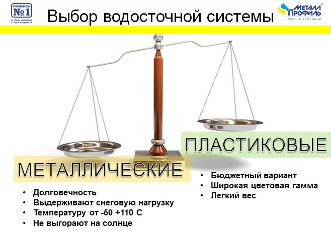 vodost12.jpg